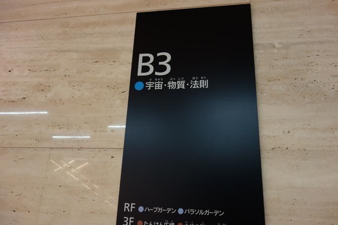 b0270060_1911893.jpg