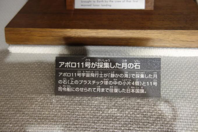 b0270060_1971969.jpg