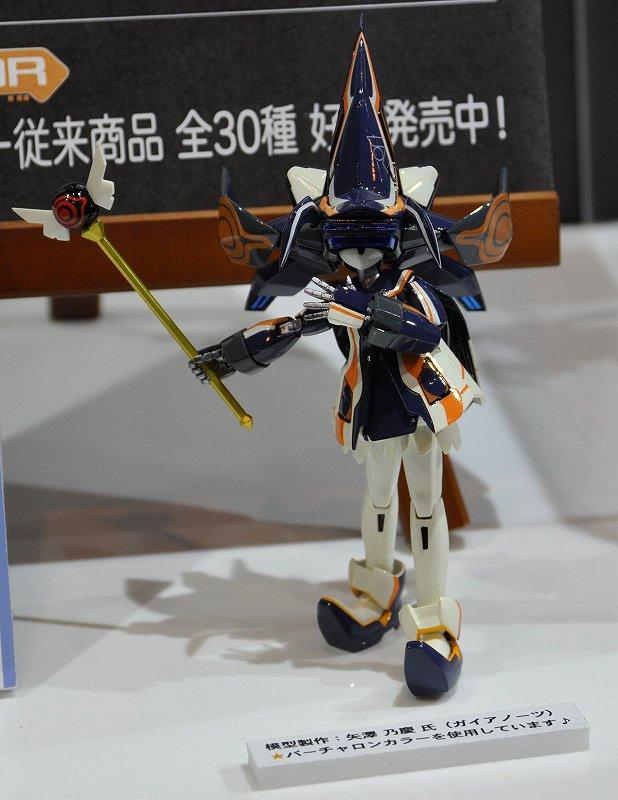 第52回静岡ホビーショー(2013)【ハセガワVR 作例展示編】_e0132476_20491749.jpg