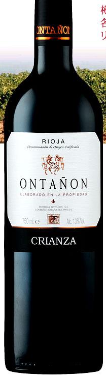 スペイン リオハシリーズ  リオハのワインを知る_b0011584_13335298.jpg
