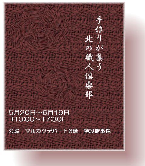 c0221884_19283590.jpg