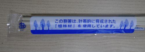 b0029488_039428.jpg