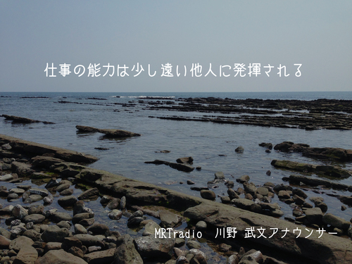 c0184491_19343397.jpg