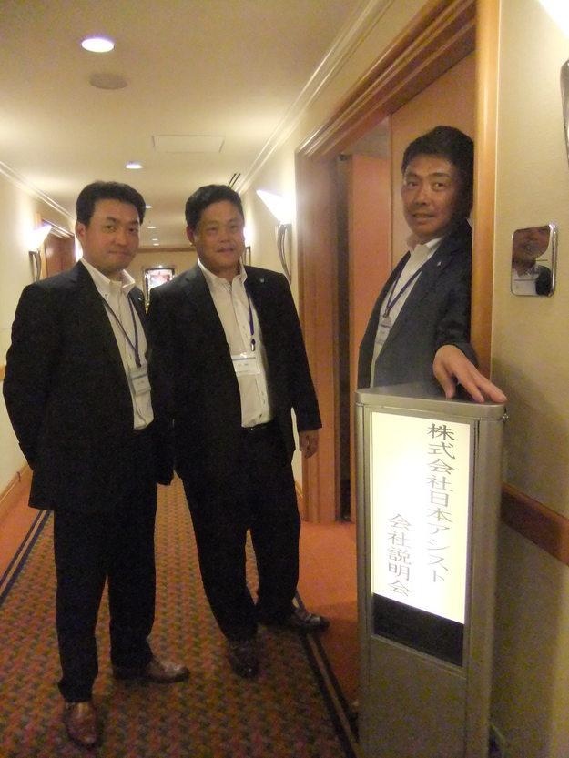 5/22大阪本社 会社説明会_a0215492_17525182.jpg