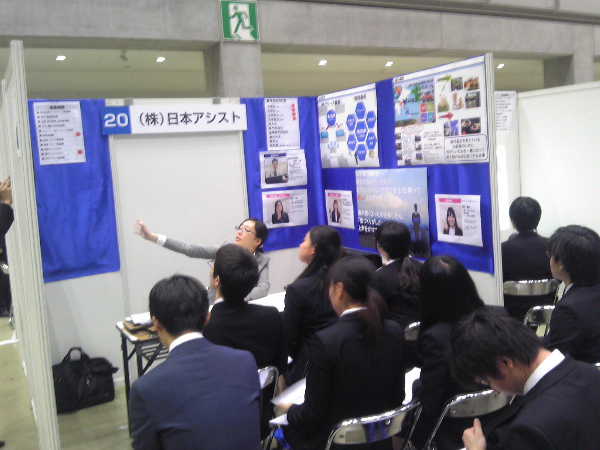 5/11 適職LIVE★東京 大盛況でした~!_a0215492_23372239.jpg