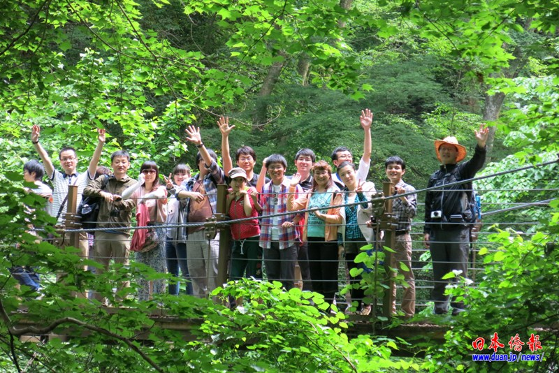 日本湖南人会成立四周年記念 初の登山イベントを開催 _d0027795_1263869.jpg