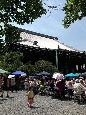 京都まるごとマルシェ_a0273699_1305022.jpg