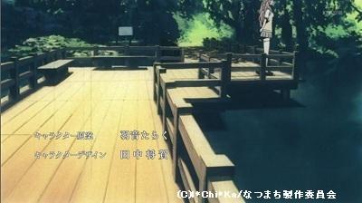 今年もあの夏を待ってる「あの夏で待ってる」平成24年8月舞台探訪ダイジェスト版その02_e0304702_1920535.jpg