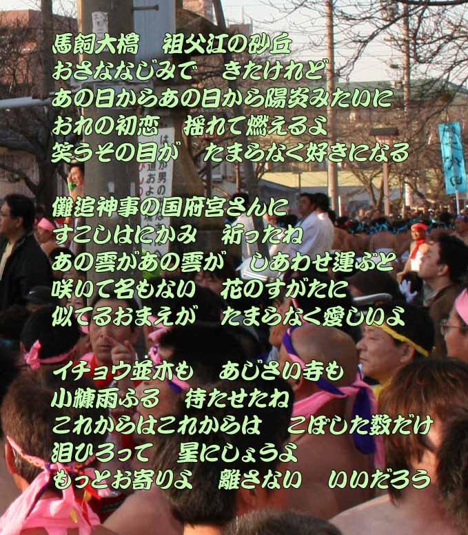 d0095910_1542537.jpg