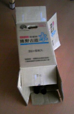 c0280322_00524.jpg