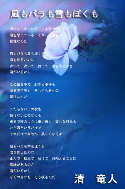 b0181125_22583647.jpg