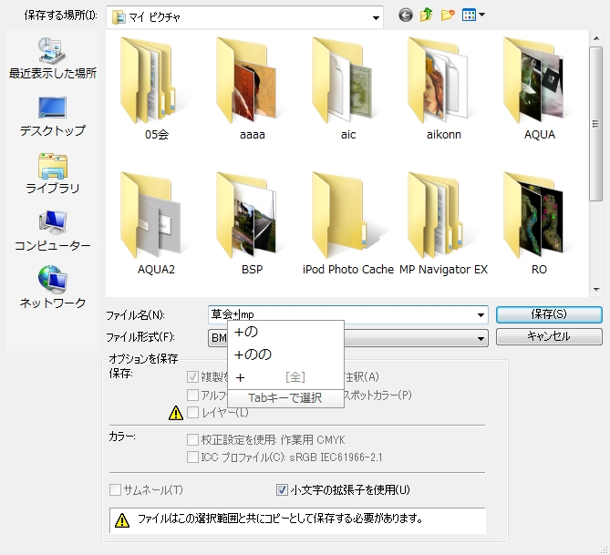 b0232526_21484928.jpg
