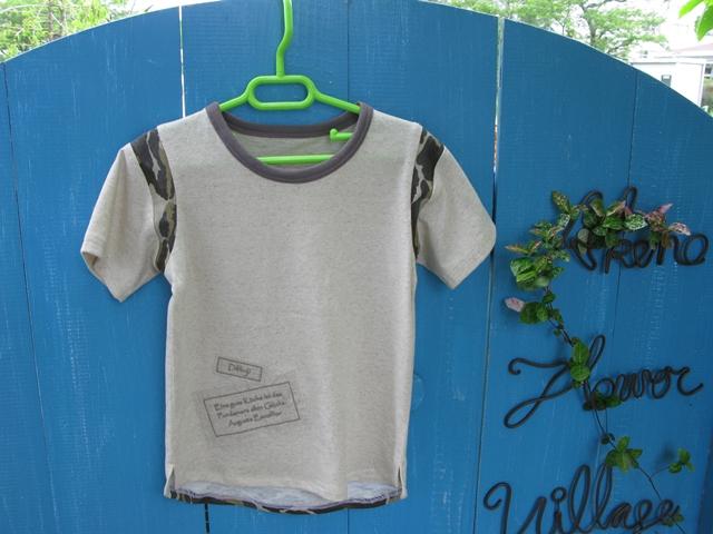 青空Tシャツ_f0129726_2343260.jpg