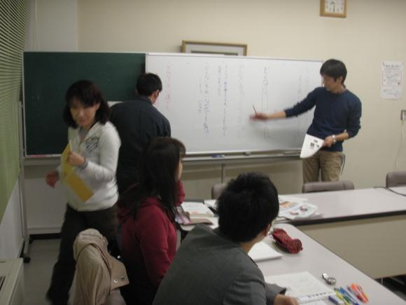 法則化kiitos例会_e0252129_023265.jpg
