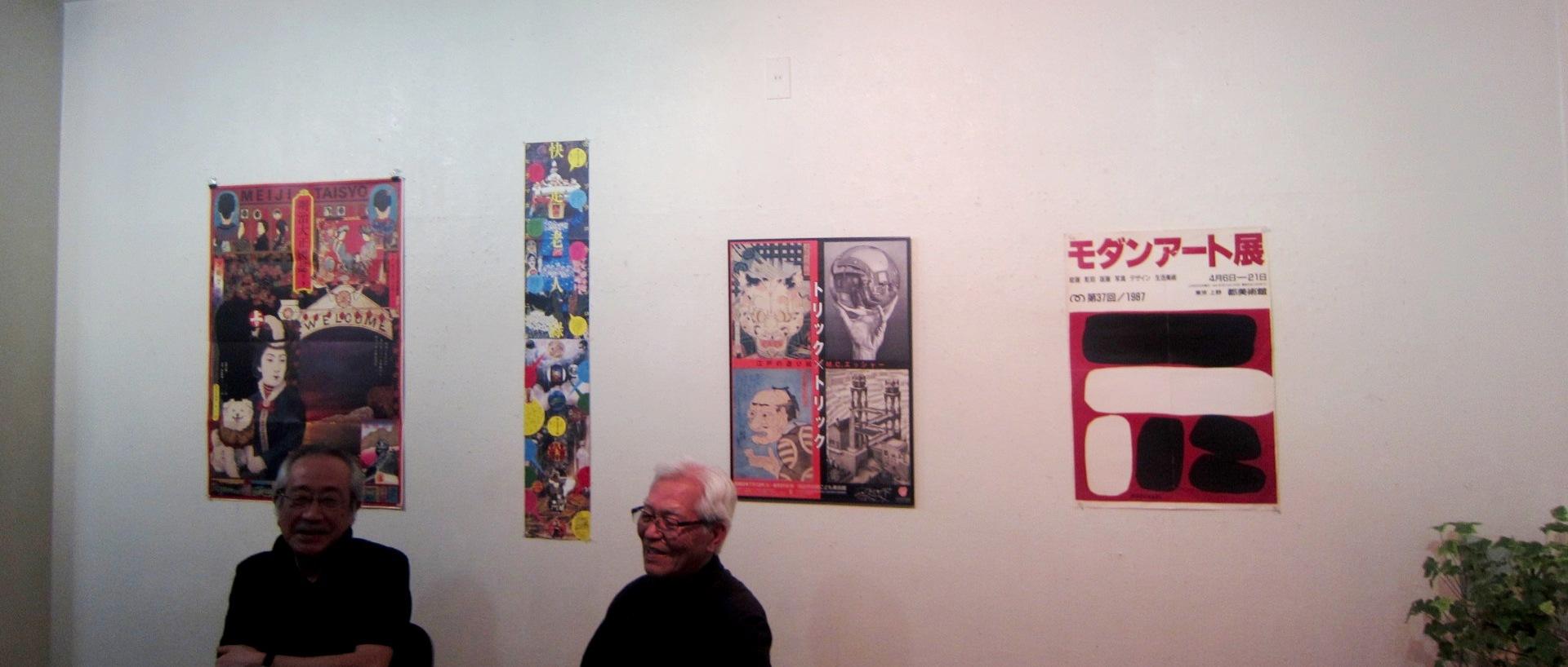 2075)①「ポスターコレクション展」 たぴお 5月27日(月)~6月1日(土)_f0126829_1139578.jpg