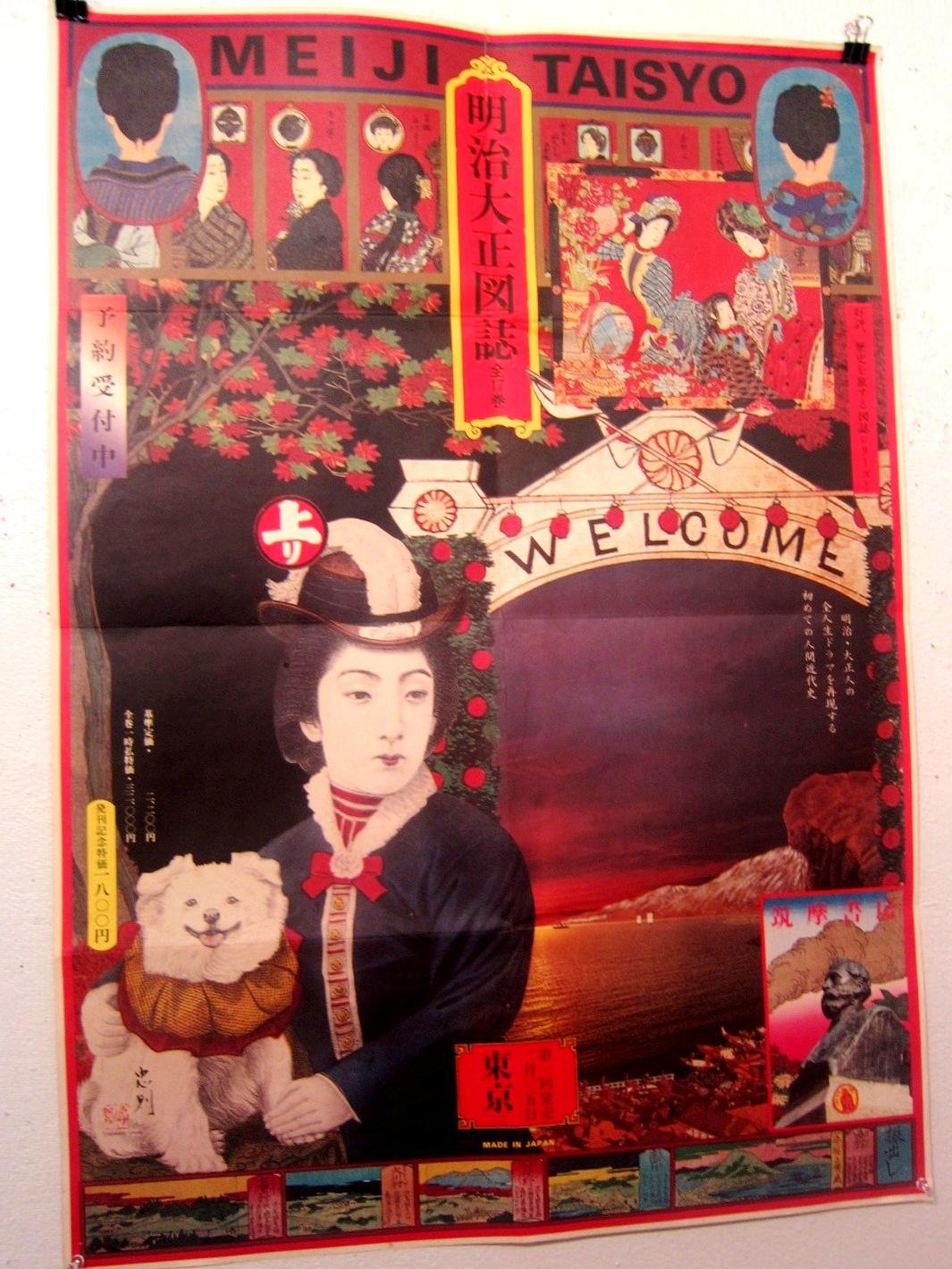 2075)①「ポスターコレクション展」 たぴお 5月27日(月)~6月1日(土)_f0126829_13522912.jpg
