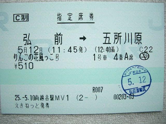 b0283432_2013168.jpg