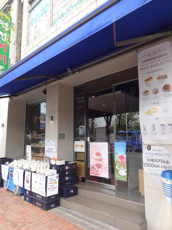 ソウルから仁川に行って来ました♪その6_d0219834_20324670.jpg