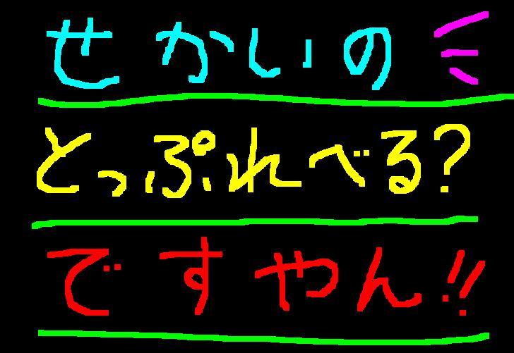 f0056935_1939432.jpg