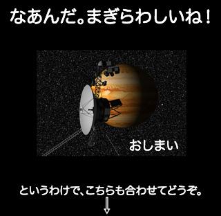 f0105741_12572761.jpg