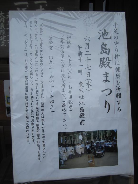 筥崎宮百八回目の神事_a0237545_10223831.jpg