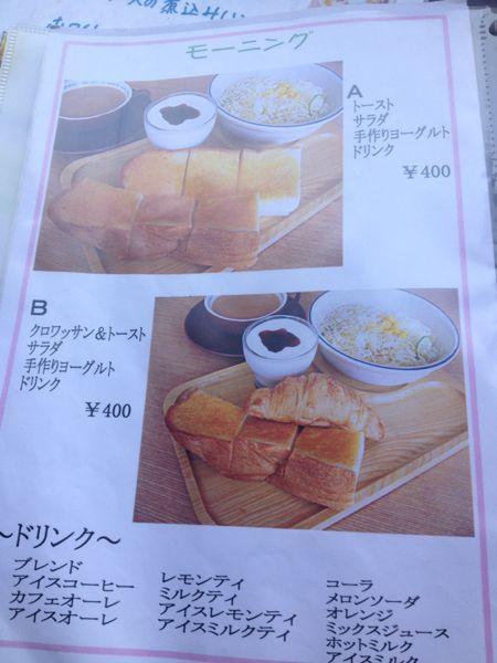 コーヒーハウス  ショコラ_e0292546_7543398.jpg