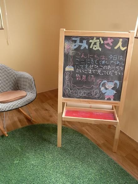 『つながりの家』 オープンハウス終了_e0197748_2133305.jpg
