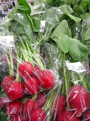 カラフル野菜_c0141652_11592644.jpg