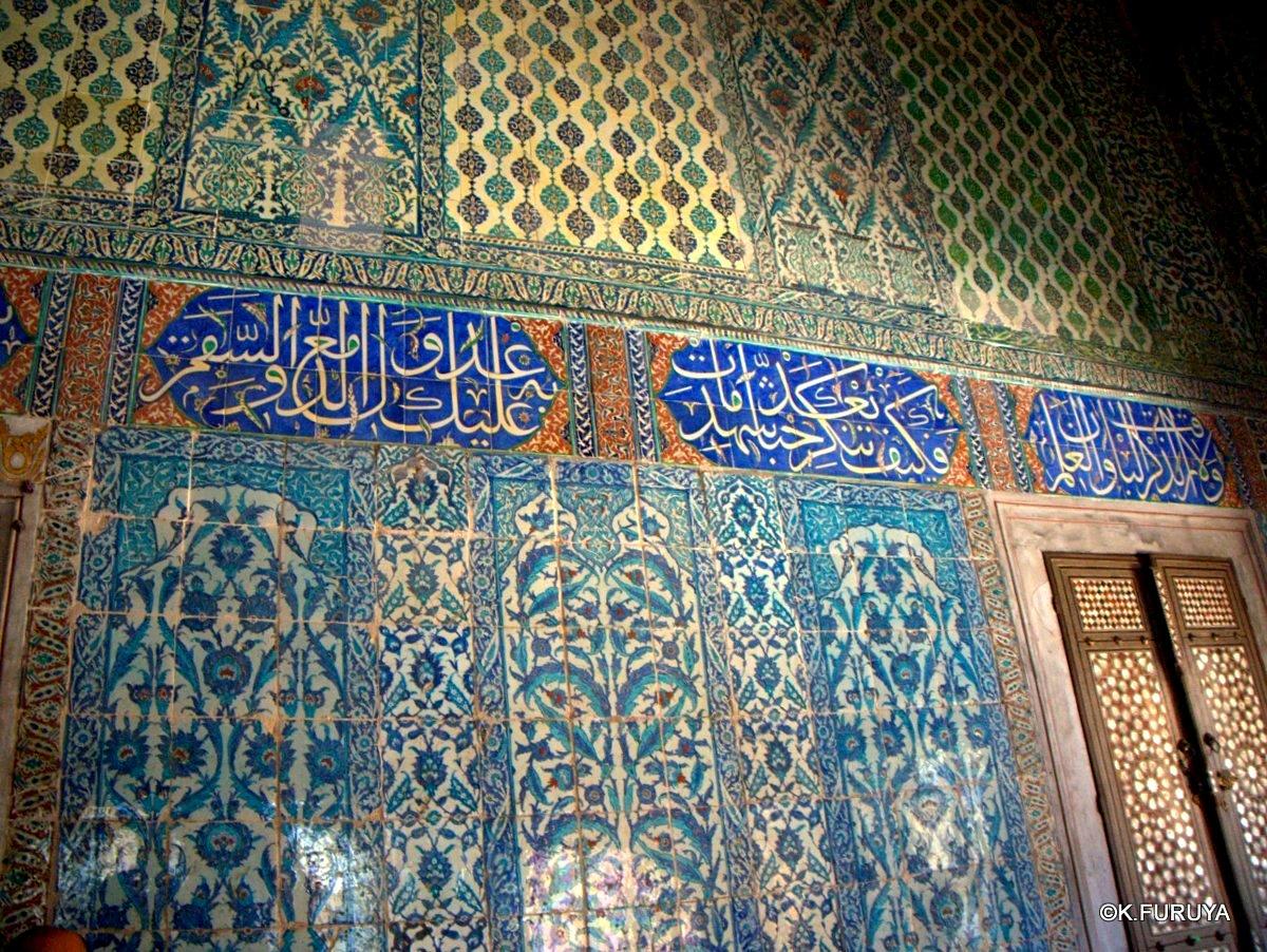 トルコ旅行記 35 トプカピ宮殿Ⅱ ハレム_a0092659_041169.jpg