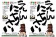 津観音縁日祭Facebookページ_f0173971_23344535.jpg