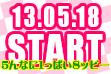 津観音縁日祭Facebookページ_f0173971_23345426.jpg
