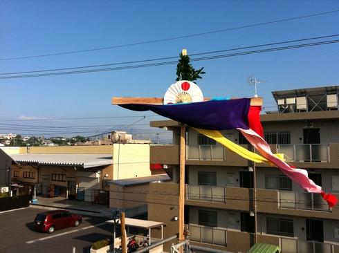 川上町のグループホームが上棟式を迎えました!_d0174072_17584249.jpg