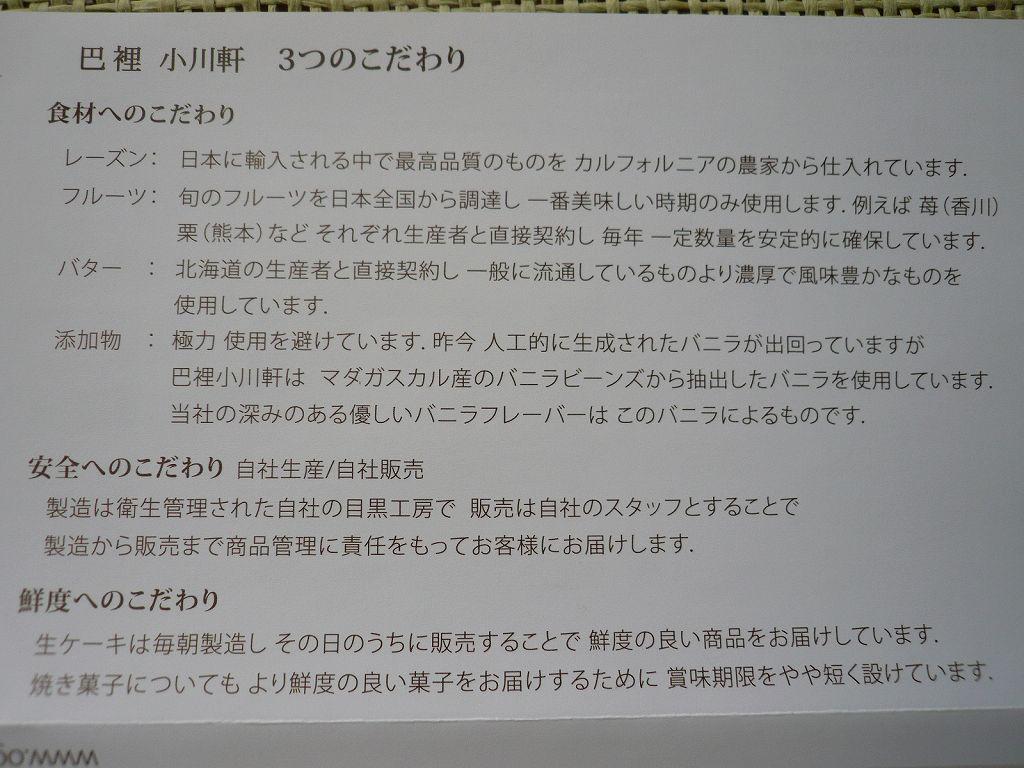 b0122182_20103656.jpg