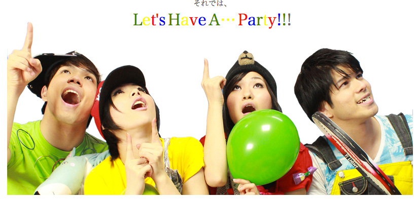 誓い Let\'s Have A Party_d0155385_064295.jpg
