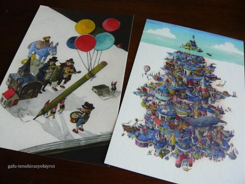 活版印刷のポストカードと東京ツカイツリー柄マステ_d0285885_912862.jpg