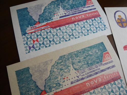 活版印刷のポストカードと東京ツカイツリー柄マステ_d0285885_9211779.jpg