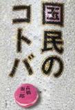 b0072887_20124924.jpg