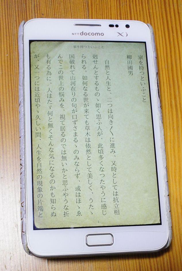 f0248690_0155180.jpg