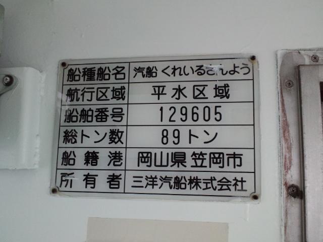 f0042295_1818541.jpg