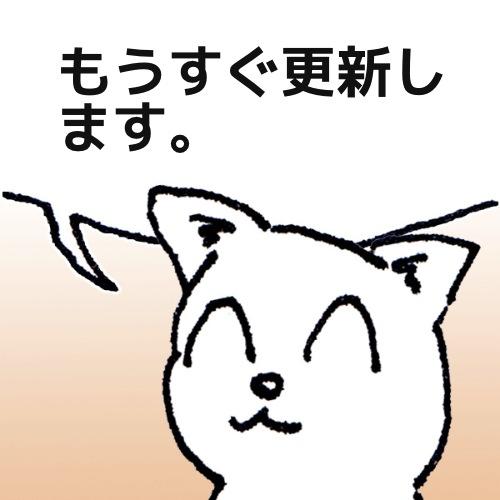 (*´д`*)_f0213603_1524175.jpg