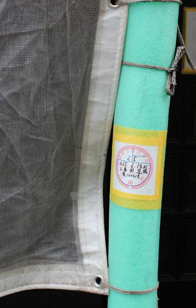 『武蔵小杉リノベーション日記/足場』_f0192906_21385067.jpg