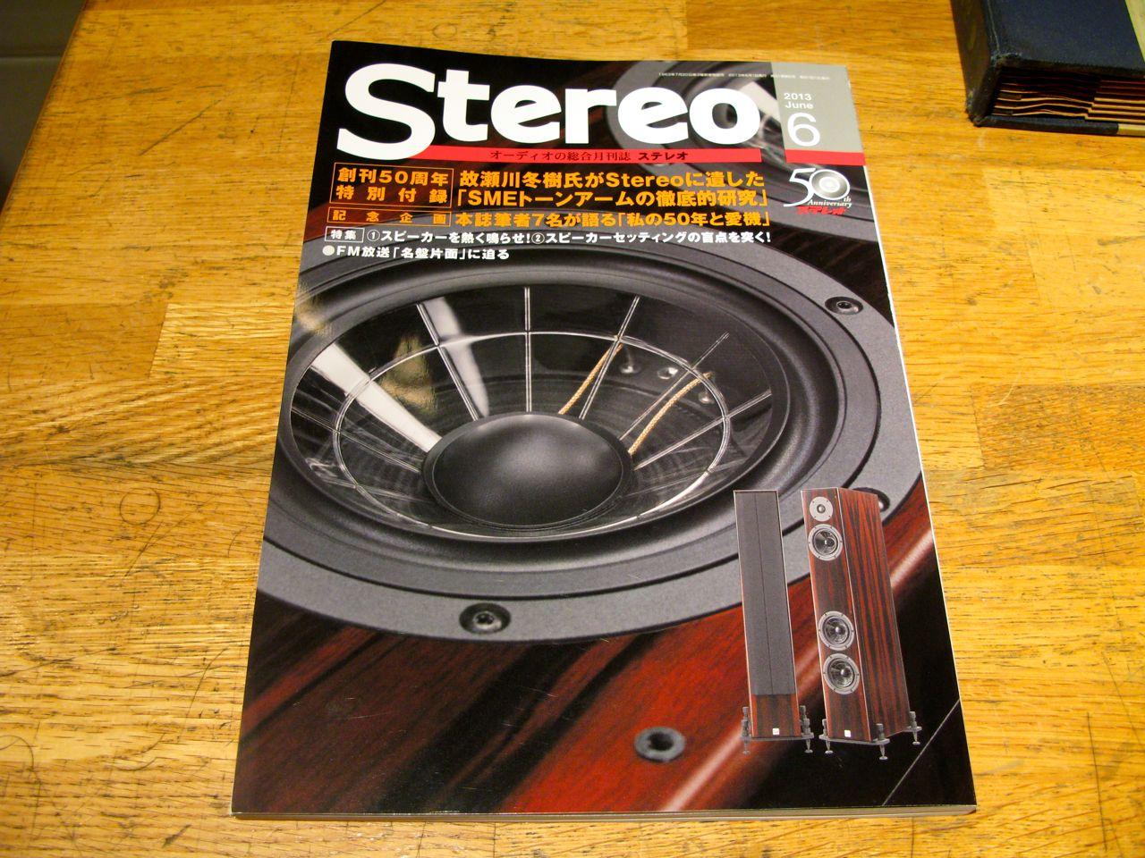 月刊誌「Stereo」にてシェルマンが紹介されました_a0047010_1944052.jpg