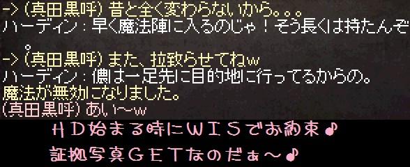 f0072010_19425778.jpg