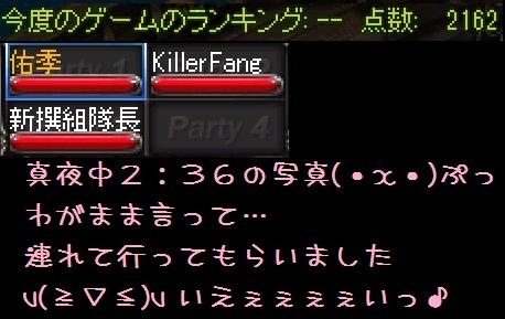 f0072010_19435617.jpg