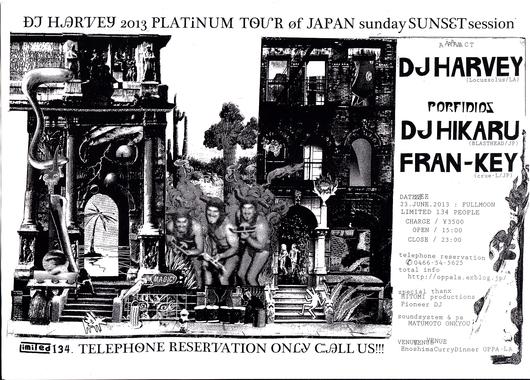 DJ HARVEY 2013 PLATINUM TOUR OF JAPAN_d0106911_19221129.jpg
