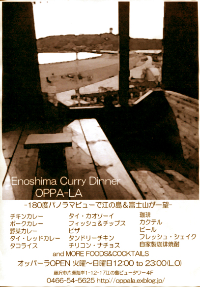 DJ HARVEY 2013 PLATINUM TOUR OF JAPAN_d0106911_19323845.jpg