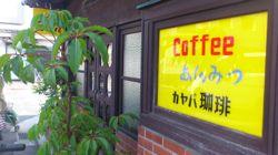 東京自転車散歩_d0157112_22534215.jpg