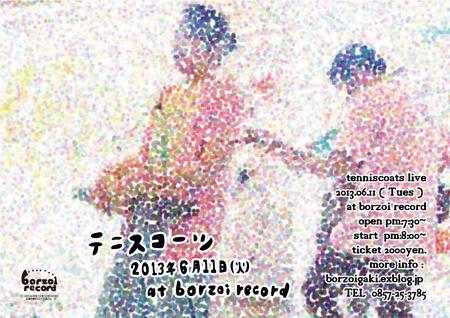 b0125413_2241177.jpg