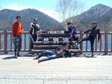 初めての自転車遠征♪_f0096216_0345066.jpg