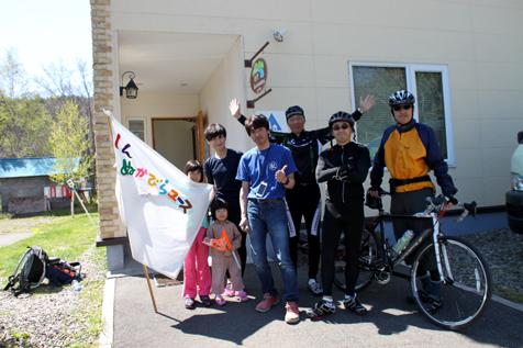 初めての自転車遠征♪_f0096216_034819.jpg
